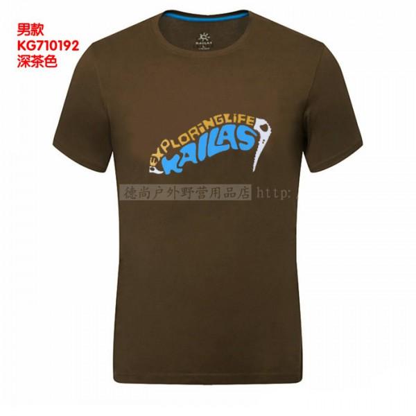 Kailas Round Neck Cotton shirt men